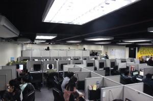 callcenter071